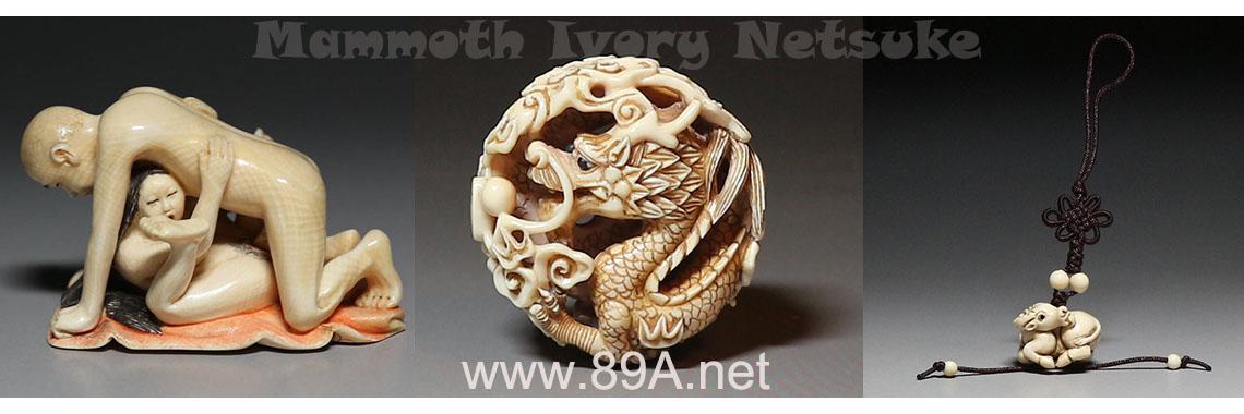 Mammoth Ivory Netsuke